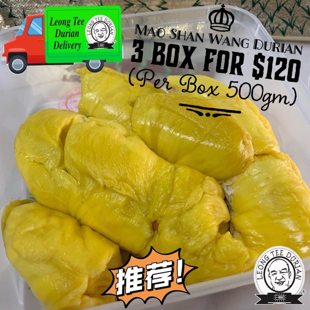 Leong Tee Durian Singapore Delivery