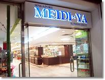 MeiDi-Ya in Singapore