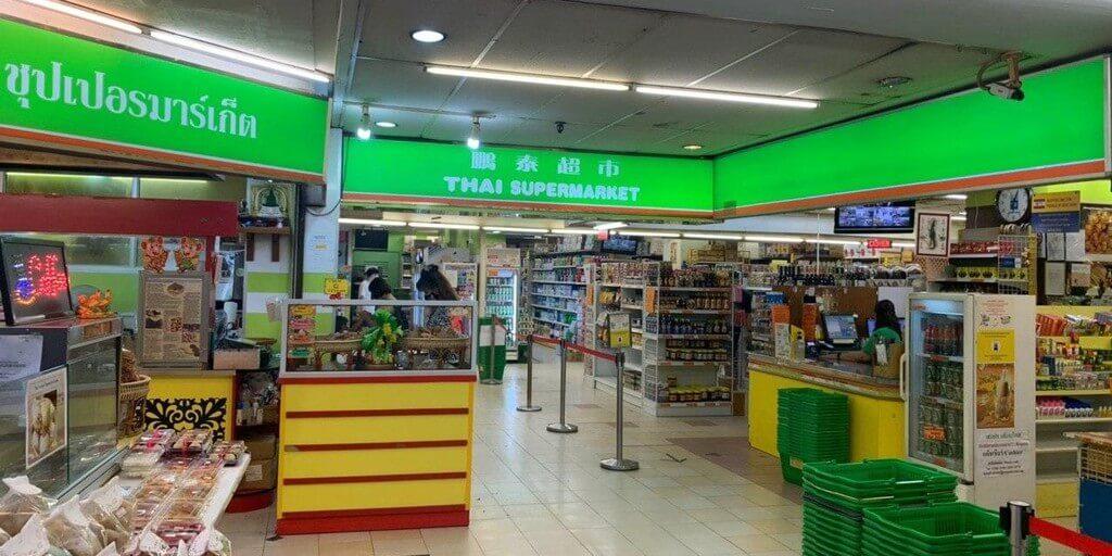 Thai Supermarket GMC in SIngapore