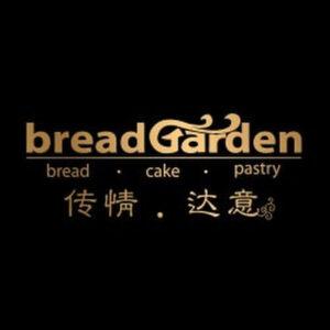 Bread Garden Singapore