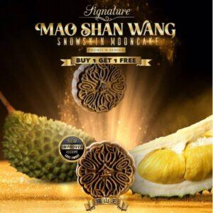 Golden Moments Signature Premium Mao Shan Wang Durian Snowskin Mooncake