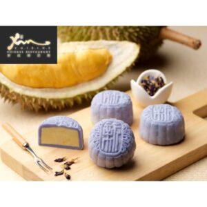 Holiday Inn x Xin Cuisine Peranakan Durian Mini Snowskin Mooncake