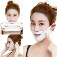 v-slimming-face-mask-2